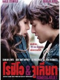 EE1175 : หนังฝรั่ง Romeo and Juliet โรมิโอ แอนด์ จูเลียต 2013 DVD 1 แผ่นจบ