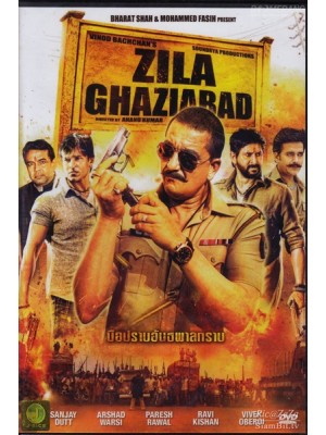 AD021 : หนังอินเดีย Zila Ghaziabad มือปราบอันธพาลกราบ DVD 1 แผ่น