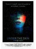 EE1291 : Under The Skin สวย สูบ มนุษย์ DVD 1 แผ่นจบ