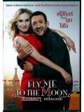 EE1324 : Fly Me to the Moon รักหลอกๆ แต่ใจบอกใช่ DVD 1 แผ่นจบ