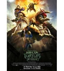 EE1336 : Teenage Mutant Ninja Turtles เต่านินจา DVD 1 แผ่นจบ