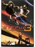 P116 : Step up 3 สเต็ปโดนใจ หัวใจโดนเธอ 3 DVD Master 1 แผ่นจบ