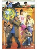 CH628 :ผีสาวจอมยุ่ง Twilight Investigation  (พากย์ไทย) DVD 5 แผ่นจบ