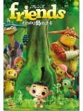 ct0678 : หนังการ์ตูน Friends Naki On The Monster Island DVD 1 แผ่น