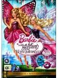 ct0739 : Barbie Mariposa and The Fairy Princess บาร์บี้แมรีโพซ่า กับ เจ้าหญิงเทพธิดา 1แผ่นจบ