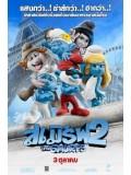 ct0792 : หนังการ์ตูน The Smurfs 2 / เดอะ สเมิร์ฟ ภาค 2 DVD 1 แผ่น