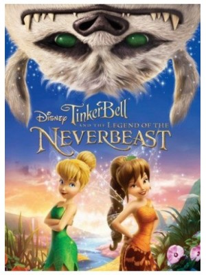 ct1050 : Tinker Bell and the Legend of the NeverBeast ทิงเกอร์เบลล์ กับ ตำนานแห่ง เนฟเวอร์บีสท์   DVD Master 1 แผ่นจบ