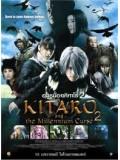 jm002 : หนังญี่ปุ่น Kitaro อสูรน้อยคิทาโร่ 2 DVD 1 แผ่น