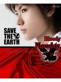 jp0151 : ซีรีย์ญี่ปุ่น Bloody Monday [ซับไทย] 3 แผ่นจบ