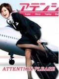 jp0219 : ซีรีย์ญี่ปุ่น Attention Please สาวซ่า ขอเป็นแอร์ฯ [พากย์ไทย] V2D 4 แผ่นจบ