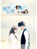 TW172 : ซีรีย์ไต้หวัน Sunshine Angel / Sunny Girl  (พากย์ไทย) 4 แผ่น