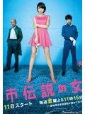 jp0703 : ซีรีย์ญี่ปุ่น I Love Tokyo Legend นักสืบหน้าใส ขอไขคดี (พากย์ไทย) 2 แผ่นจบ