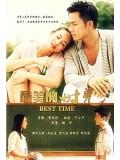 TW173 : ซีรีย์ไต้หวัน The Best Time วุ่นนักรักยัยตัวแสบ (พากย์ไทย) 7 แผ่น
