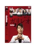 jp0501 : ซีรีย์ญี่ปุ่น Galileo 2 ยอดอัจฉริยะไขคดีป่วนภาค 2 [ซับไทย] DVD 5 แผ่นจบ