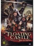 jm030 : หนังญี่ปุ่น Floating Castle 500 ประจัญบาน DVD 1 แผ่นจบ