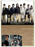 jp0651 : ซีรีย์ญี่ปุ่น คุณแม่เหรียญทอง GOLD [พากย์ไทย] DVD 4 แผ่น