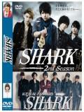 jp0613 : ซีรีย์ญี่ปุ่น SHARK Season 2 (ซับไทย) 2 แผ่นจบ