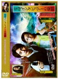 jp0588 : ซีรีย์ญี่ปุ่น Henshin Interviewer no Yuuutsu (ซับไทย) 3 แผ่นจบ