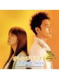 jp0037 : ซีรีย์ญี่ปุ่น Orange Day เธอฉัน กับ วันฟ้าใส [พากย์ไทย] 7 แผ่นจบ