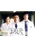 jp0143 : ซีรีย์ญี่ปุ่น Say Hello To Black Jack คุณหมอมือใหม่หัวใจเกินร้อย [ซับไทย] 5 แผ่นจบ