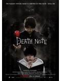 jm008 : หนังญี่ปุ่น Death Note 1 สมุดโน๊ตกระชากวิญญาณ DVD 1 แผ่น