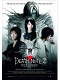 jm009 : หนังญี่ปุ่น Death Note 2 The Last Name อวสานสมุดมรณะ DVD 1 แผ่น