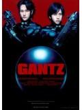 jm012 : หนังญี่ปุ่น Gantz สาวกกันสึ พันธ์แสบสังหาร [พากย์ไทย] DVD 1 แผ่น