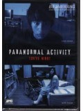 jm017 : หนังญี่ปุ่น Paranormal Activity : Tokyo Night เรียลลิตี้ขนหัวลุก : ดักผีโตเกียว DVD Master 1 แผ่นจบ
