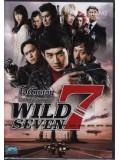 jm018 : หนังญี่ปุ่น Wild Seven/ไวด์ เซเว่น 7 สิงห์ประจัญบาน DVD 1 แผ่นจบ