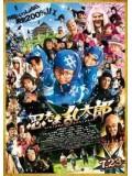 jm024 : หนังญี่ปุ่น Ninja Kids!!! นินจารันทาโร่ DVD 1 แผ่นจบ