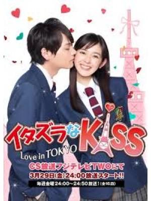 jp0646 : ซีรีย์ญี่ปุ่น Itazura na Kiss Love in Tokyo [พากษ์ไทย] 4 แผ่นจบ