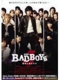 jp0511 : ซีรีย์ญี่ปุ่น BAD BOYS J [ซับไทย] DVD 3 แผ่นจบ