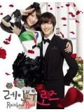 jp0500 : ซีรีย์ญี่ปุ่น Rainbow Rose บ้านพักรักหลากสี [ซับไทย] 2 แผ่นจบ