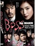 jp0576 : ซีรีย์ญี่ปุ่น Boss Season 2 [พากย์ไทย] 3 แผ่นจบ
