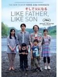 jm033 : หนังญี่ปุ่น Like Father Like Son พ่อจ๋า รักผมได้ไหม DVD 1 แผ่น