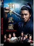 jp0717 : ซีรีย์ญี่ปุ่น Miyamoto Musashi 2014 [ซับไทย] 2 แผ่นจบ