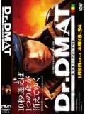 jp0579 : ซีรีย์ญี่ปุ่น Dr. DMAT [ซับไทย] 3 แผ่นจบ