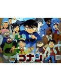 ct0252 : การ์ตูน Conan The Series Year 8 โคนัน เดอะ ซีรี่ย์ ปี 8 DVD 3 แผ่น