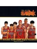 ct0017 : การ์ตูน Slamdunk สแลมดั๊งค์ [พากษ์ไทย] DVD 6 แผ่น