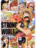 ct0287 : One piece the movie Strong world วันพีช เดอะ มูฟวี่ ผจญภัยเหนือหล้าท้าโลก DVD Master 1 แผ่นจบ
