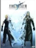 ct0059 : Final Fantasy The Spirits Within [ซับไทย] DVD 1 แผ่น