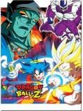 ct0196 :การ์ตูน Dragonball The Movie DVD 4 แผ่น