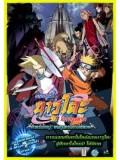 ct0094 : การ์ตูน Naruto The Movie 2 ศึกครั้งใหญ่ ผจญนครปีศาจใต้พิภพ DVD Master 1 แผ่นจบ