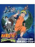 ct0283 : การ์ตูน Naruto The Movie 3 เกาะเสี้ยวจันทรา DVD Master 1 แผ่นจบ