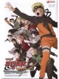 ct0286 : การ์ตูน Naruto The Movie 6 ผู้สืบทอดเจตจำนงแห่งไฟ DVD Master 1 แผ่นจบ