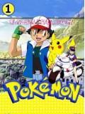 ct0105 : การ์ตูน Pokemon (ภาค1) 3 แผ่น