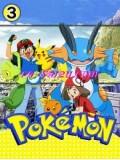 ct0338 : การ์ตูน Pokemon (ภาค3) 3 แผ่น