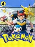 ct0339 : การ์ตูน Pokemon (ภาค4) 3 แผ่น