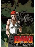 ct0072 : การ์ตูน Baki บากิจอมประจัญบาน 2 แผ่น