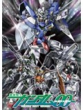 ct0165 : การ์ตูน Mobile Suit Gundam 00 ( Season1 ) 6 แผ่น